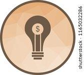 money  funding  grant   Shutterstock .eps vector #1165032286