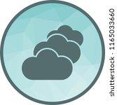 multiple cloud servers | Shutterstock .eps vector #1165033660