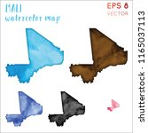 mali watercolor country map.... | Shutterstock .eps vector #1165037113
