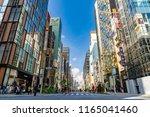 japan  tokyo  ginza   august... | Shutterstock . vector #1165041460