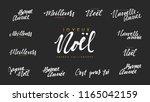 french lettering joyeux noel ...   Shutterstock .eps vector #1165042159