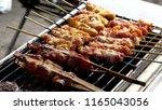 udon thani   thailand   circa... | Shutterstock . vector #1165043056