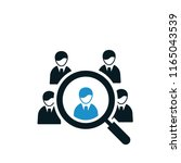 market research icon | Shutterstock .eps vector #1165043539