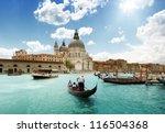 Grand Canal Basilica Santa Maria - Fine Art prints