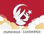vector illustration 29 ekim... | Shutterstock .eps vector #1165043923