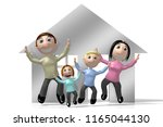 3d happy family  house concept | Shutterstock . vector #1165044130
