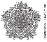 black and white mandala vector... | Shutterstock .eps vector #1165074409