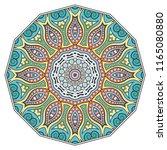 mandala flower decoration  hand ... | Shutterstock .eps vector #1165080880