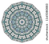 mandala flower decoration  hand ... | Shutterstock .eps vector #1165080883