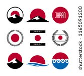 japan flag  mount fuji and... | Shutterstock .eps vector #1165091200