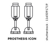 prosthesis icon vector isolated ... | Shutterstock .eps vector #1165091719