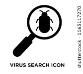virus search icon vector... | Shutterstock .eps vector #1165117270
