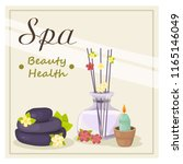 illustration with diffuser  spa ... | Shutterstock .eps vector #1165146049