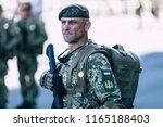 kyiv   ukraine   08 24 2018... | Shutterstock . vector #1165188403
