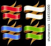 vector ribbons set.... | Shutterstock .eps vector #116521000