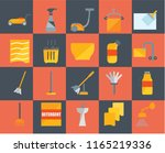 set of 20 icons such as shower  ... | Shutterstock .eps vector #1165219336