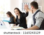 two happy coworkers celebrating ... | Shutterstock . vector #1165243129
