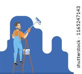 worker painting the wall with... | Shutterstock .eps vector #1165247143