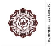 red good customer feedback icon ...   Shutterstock .eps vector #1165256260