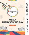 korean traditional thanksgiving ... | Shutterstock .eps vector #1165287100