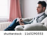 psychologist. side photo of a...   Shutterstock . vector #1165290553
