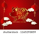 happy chinese new year 2019... | Shutterstock .eps vector #1165293859
