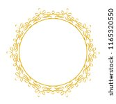 decorative lace frame for your... | Shutterstock . vector #1165320550