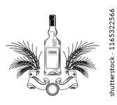 alcohol bottle vodka drink... | Shutterstock .eps vector #1165322566