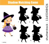 shadow matching game for... | Shutterstock . vector #1165348426