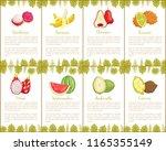 rambutan and banana with peel ... | Shutterstock .eps vector #1165355149