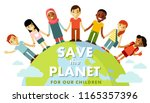 unity of planet earth kids... | Shutterstock .eps vector #1165357396