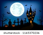 a banner or a poster for the... | Shutterstock .eps vector #1165370236