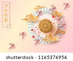 chinese mid autumn festival... | Shutterstock .eps vector #1165376956