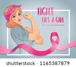 fight like a girl. caucasian... | Shutterstock .eps vector #1165387879