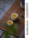 tea ceremony utensils suitable... | Shutterstock . vector #1165400470