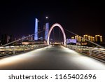 city view of nanjing eye... | Shutterstock . vector #1165402696