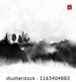 stylized black ink wash...   Shutterstock .eps vector #1165404883