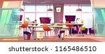 office workspace vector... | Shutterstock .eps vector #1165486510