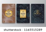 premium luxury packaging design ... | Shutterstock .eps vector #1165515289