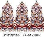 seamless paisley indian motif | Shutterstock . vector #1165529080