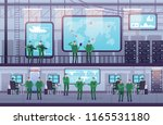 military control center. people ... | Shutterstock .eps vector #1165531180