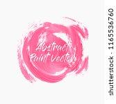 original grunge brush art paint ... | Shutterstock .eps vector #1165536760