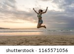 silhouette picture of young... | Shutterstock . vector #1165571056