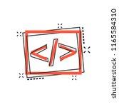 vector cartoon open source icon ... | Shutterstock .eps vector #1165584310
