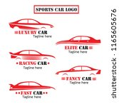 sports car vector logo sets in... | Shutterstock .eps vector #1165605676