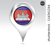 map markers with flag  vector... | Shutterstock .eps vector #116561266