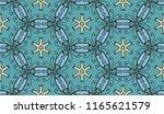 vector seamless textile fabric... | Shutterstock .eps vector #1165621579
