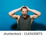 stress concept. stressed man... | Shutterstock . vector #1165630873