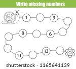mathematics educational game...   Shutterstock .eps vector #1165641139