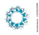 beautiful blue symmetry abstract | Shutterstock .eps vector #1165652989